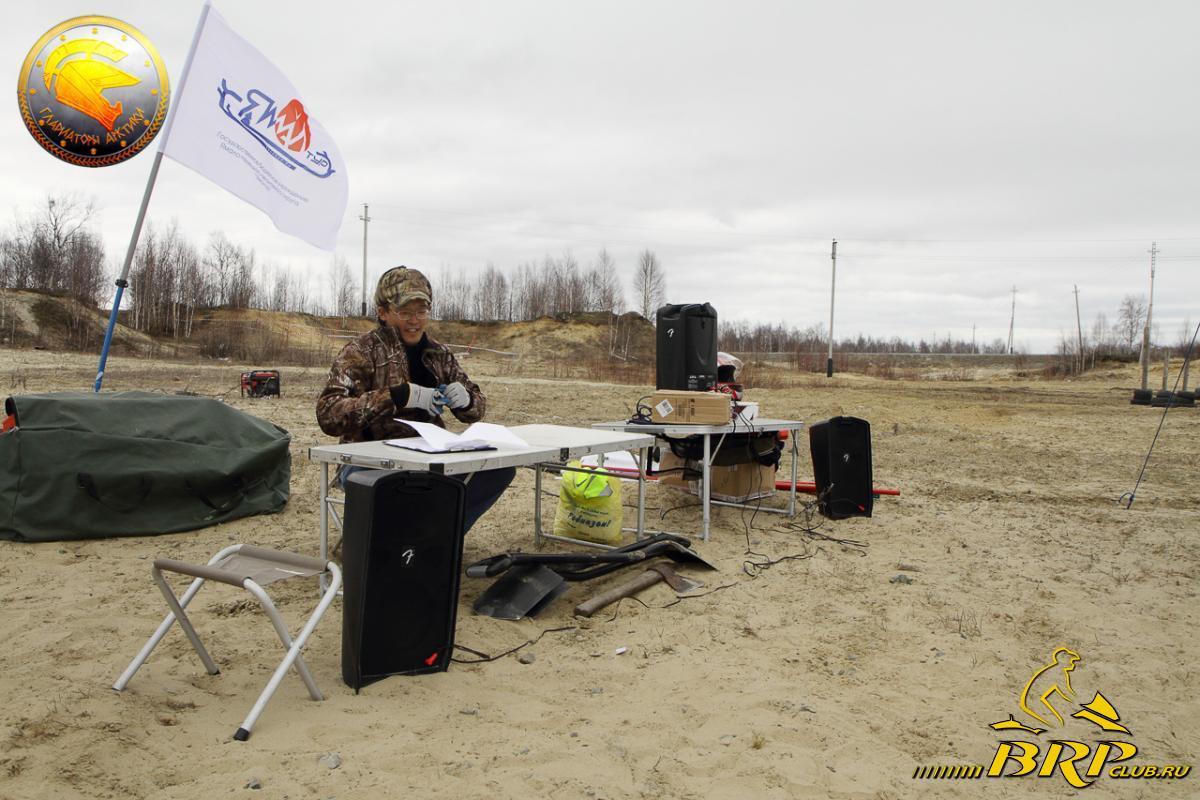 kvadro trial 2014-1.jpg