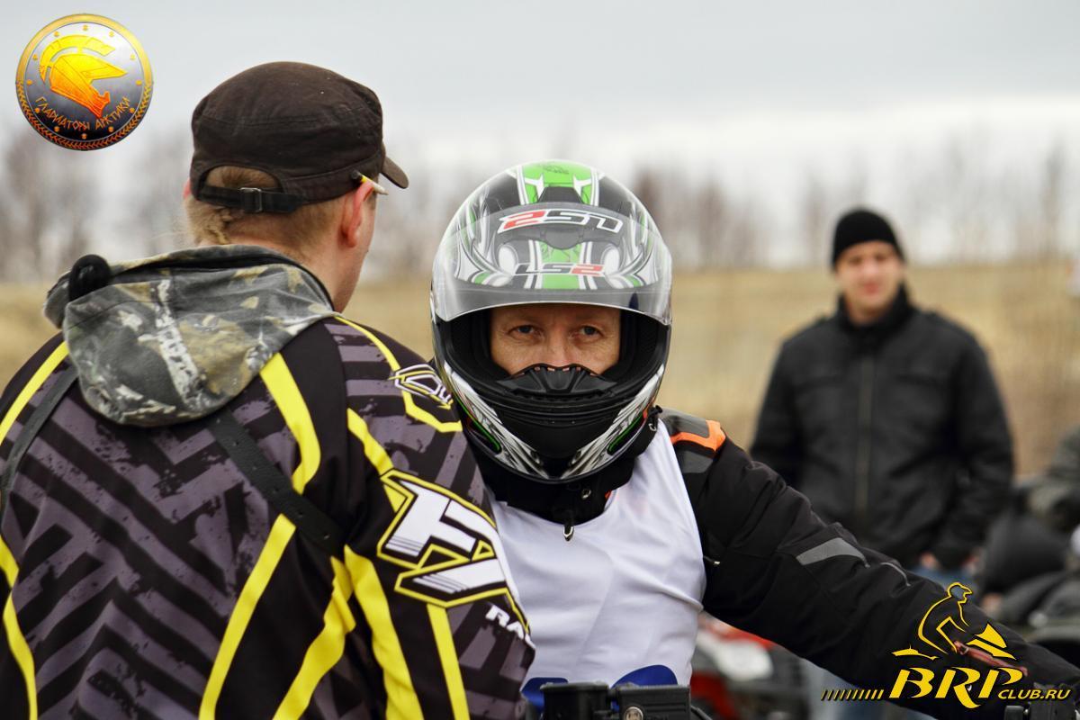 kvadro trial 2014-162.jpg