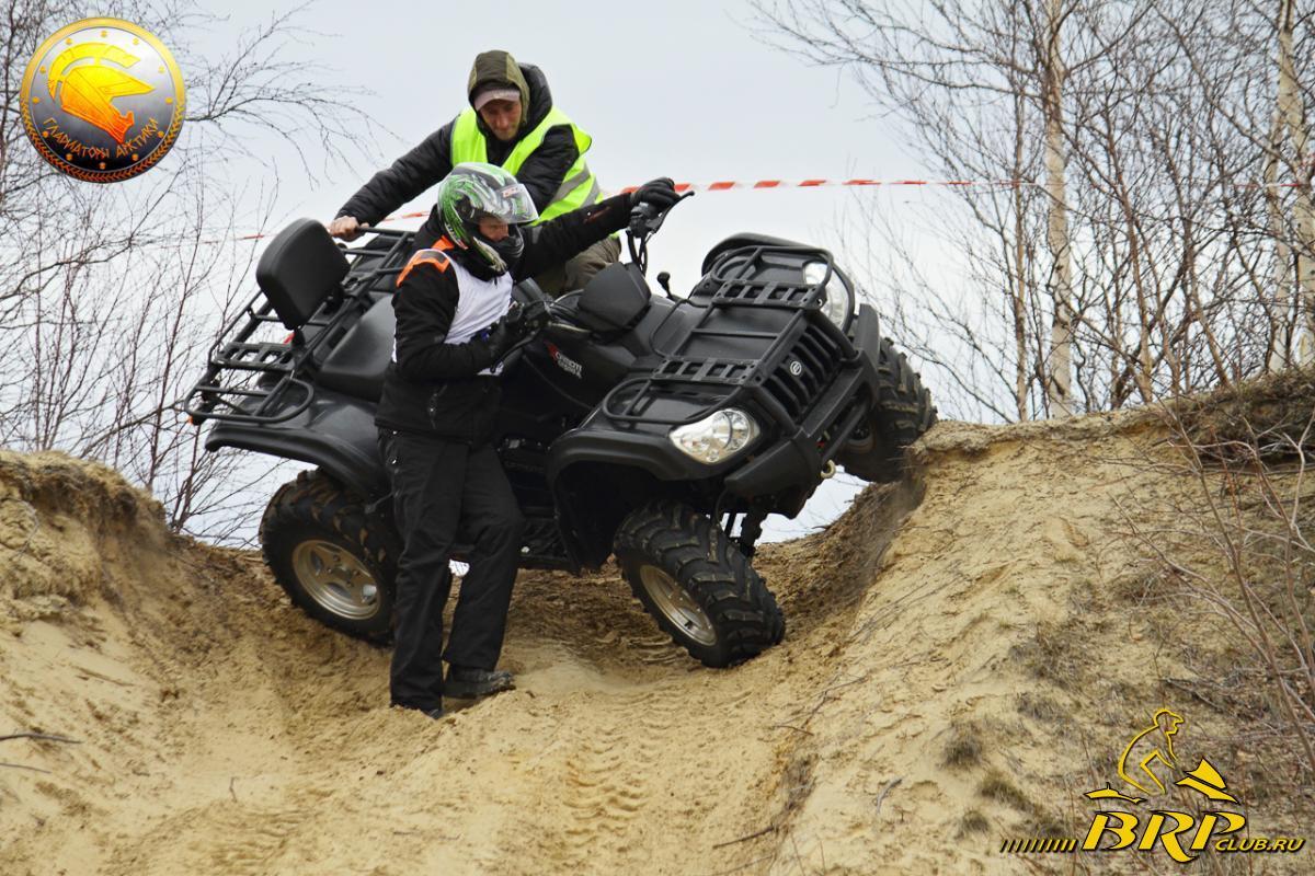 kvadro trial 2014-170.jpg