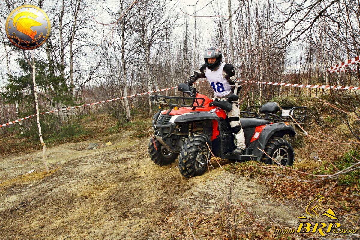 kvadro trial 2014-109.jpg