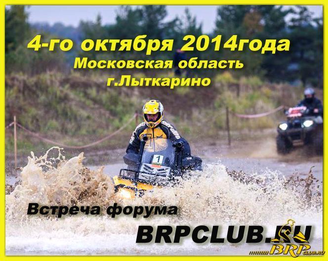 brp_club.jpg