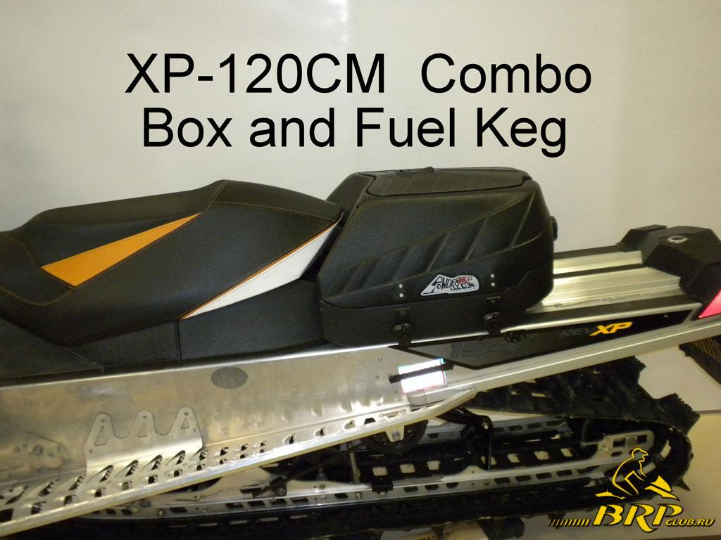 xp120cm.jpg