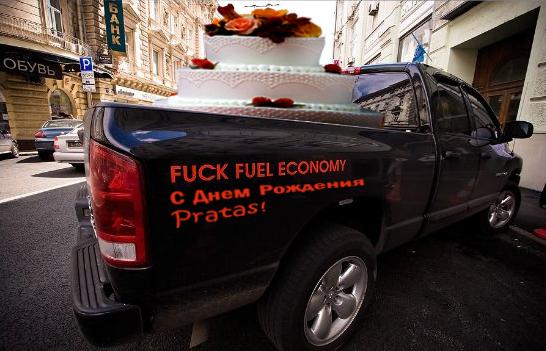 fuck-fuel-economy.jpg