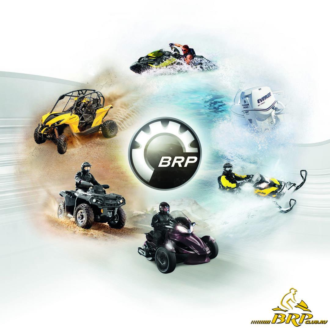 2013 BRP Corpo wht 1080px.jpg