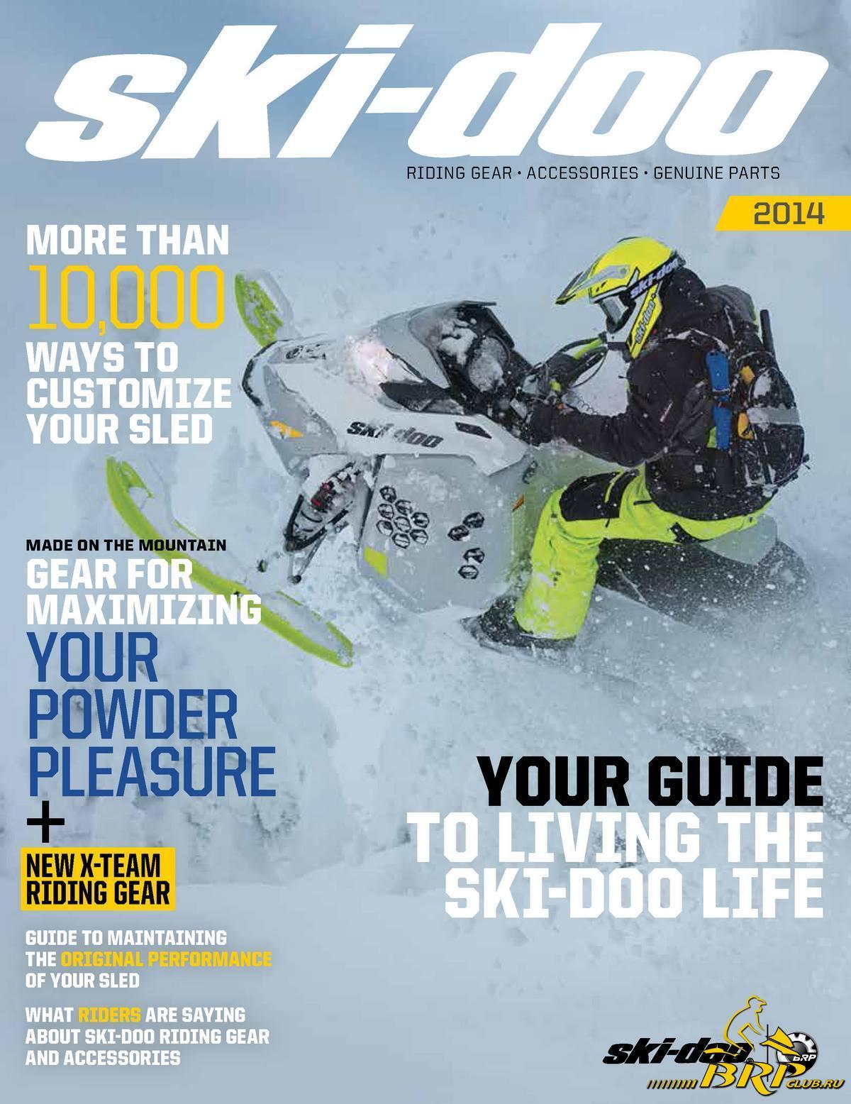1st page from 2014 Ski-Doo PAC Brochure EN 1200px.jpg