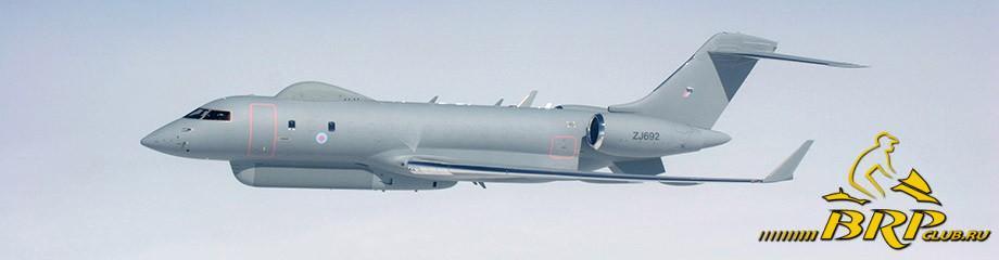 Самолет- радиоцентр.jpeg