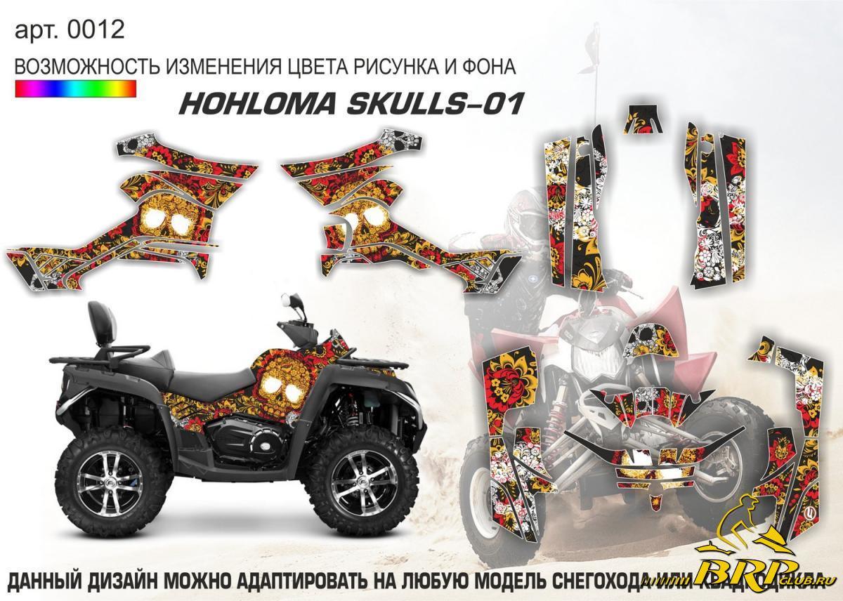 арт.0012 hohloma skulls-01.jpg