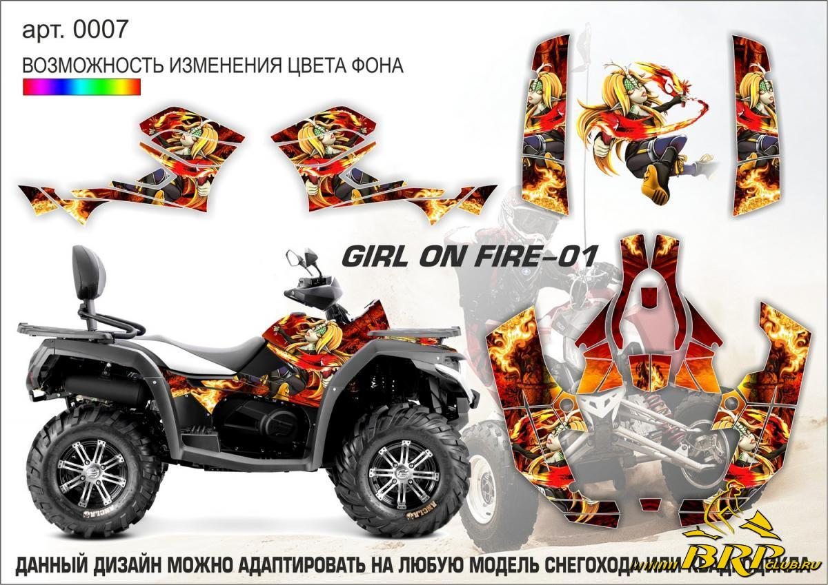 арт.0007 girl on fire-01.jpg