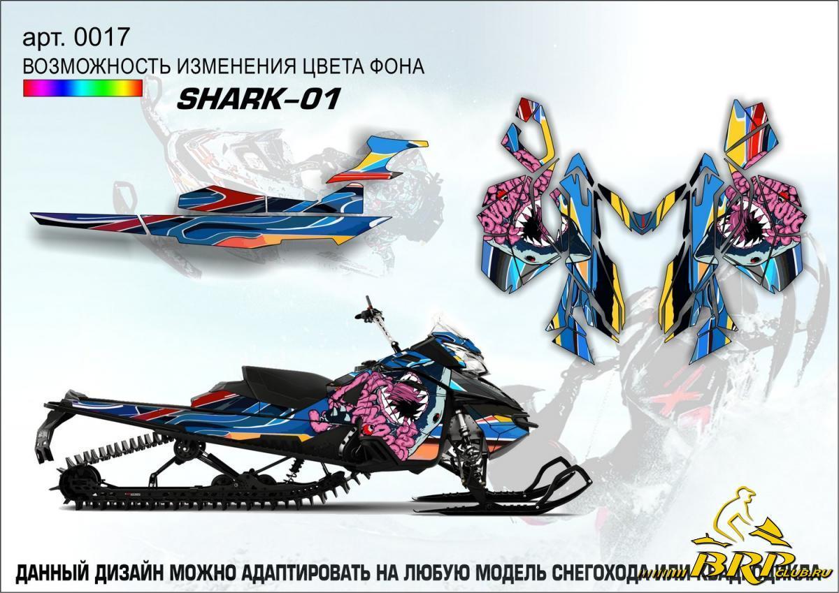 арт. 0017 shark-01.jpg