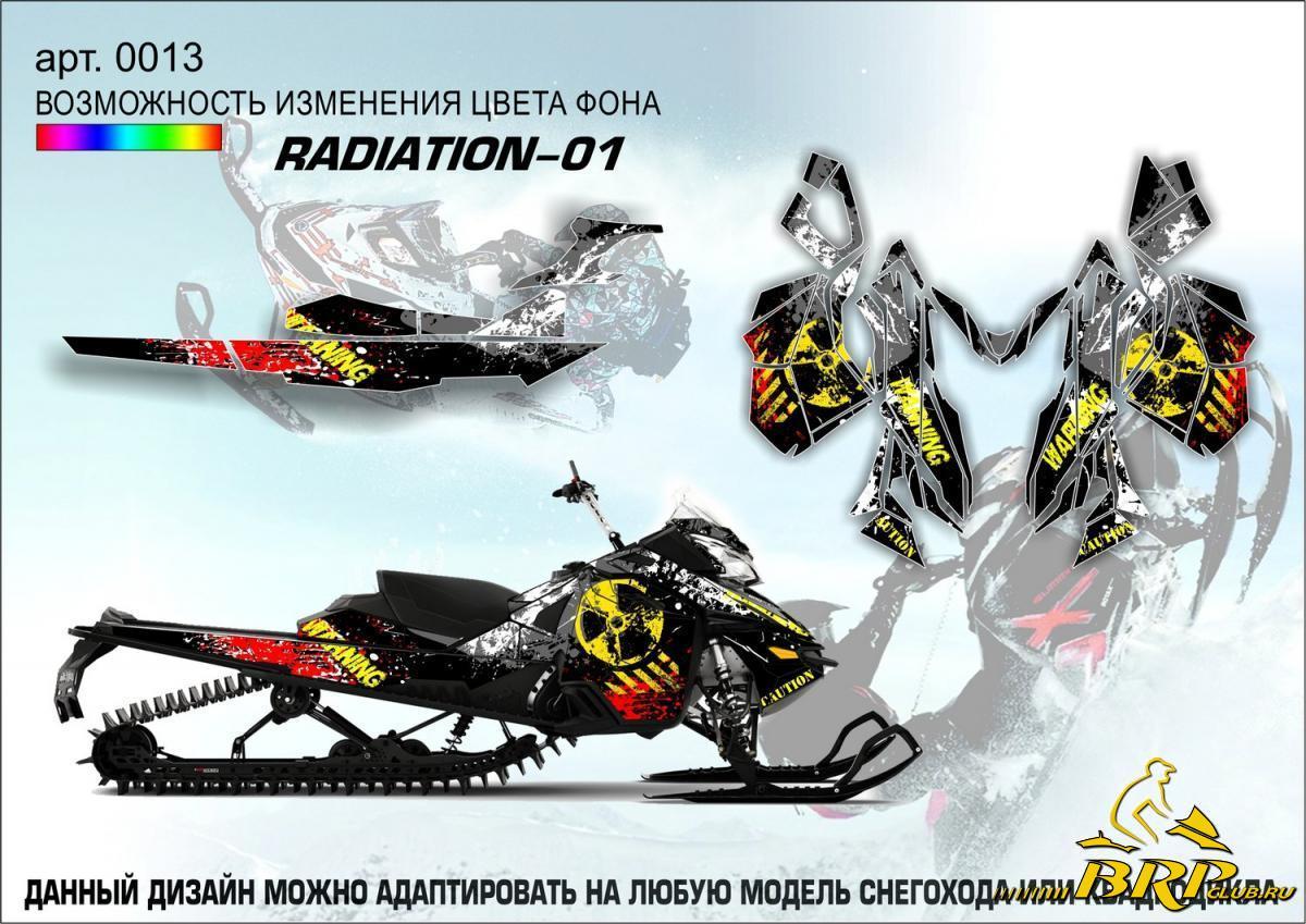 арт. 0013 radiation-01.jpg