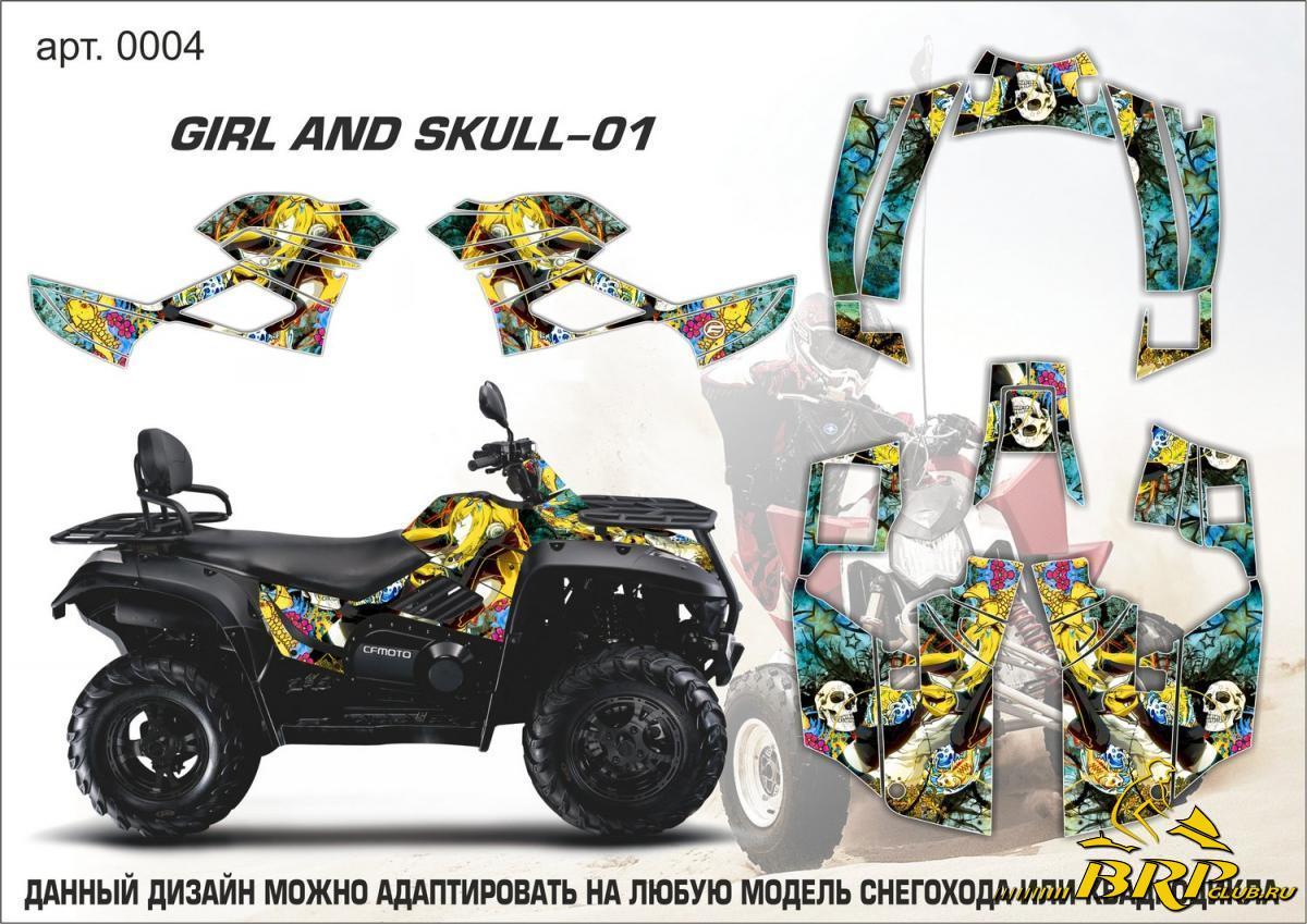 арт.0004 girl and skull-01.jpg