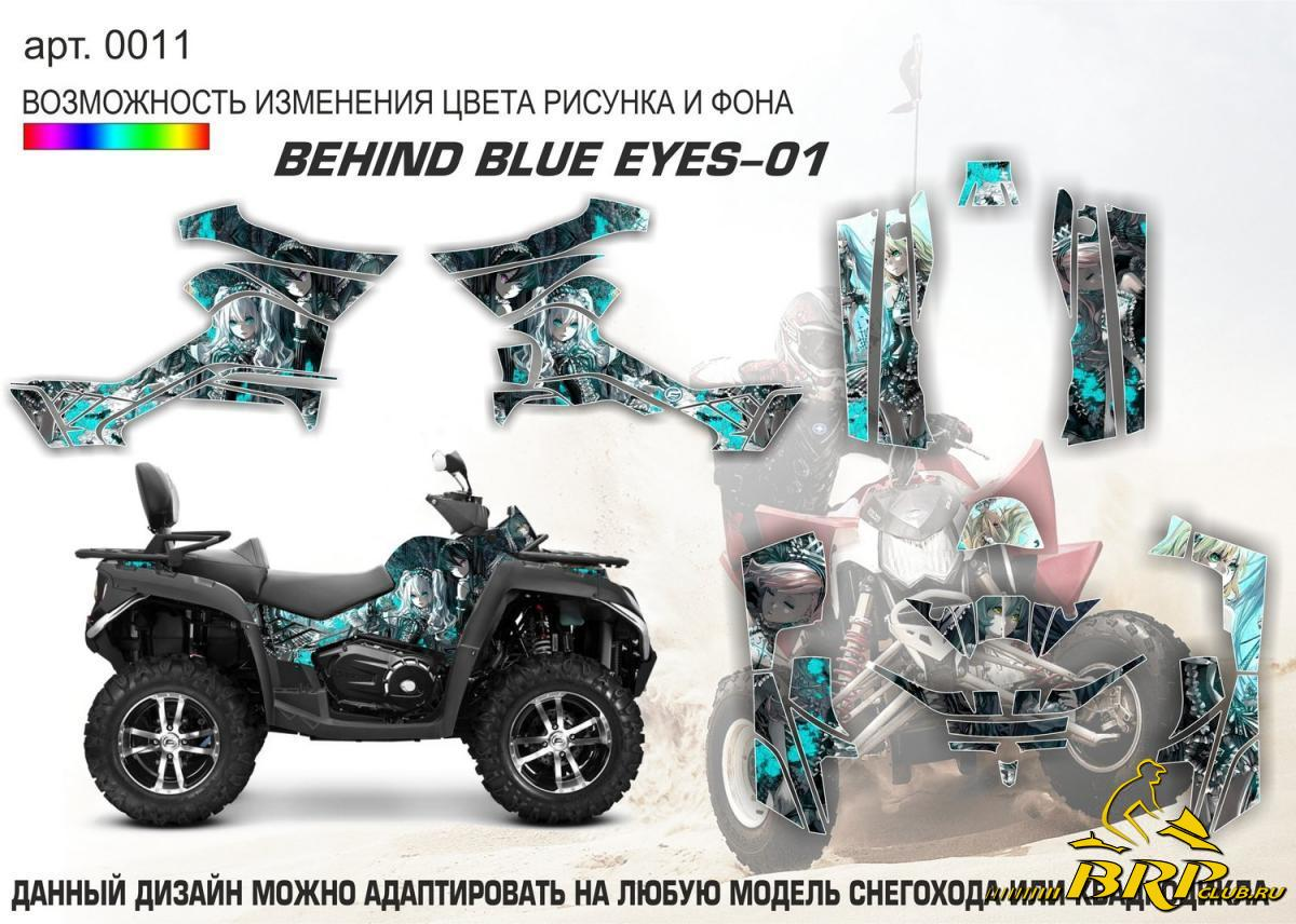 арт.0011 behind blue eyes-01.jpg