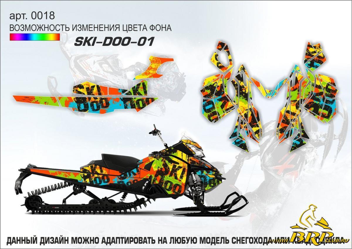 арт. 0018 ski-doo-01.jpg