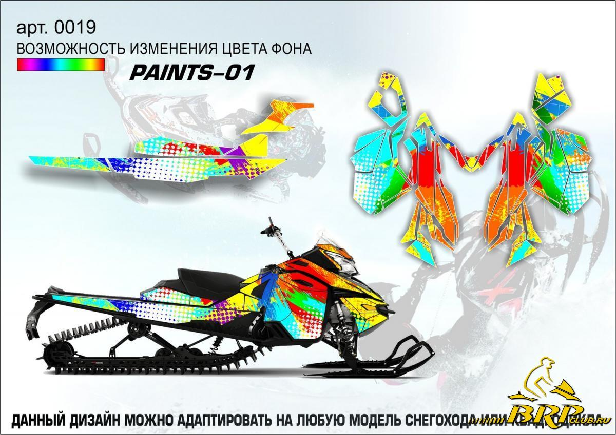 арт. 0019 paints-01.jpg