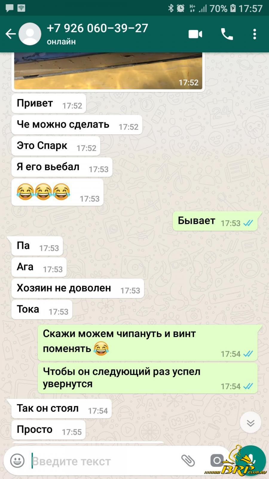 Screenshot_20180628-175741_WhatsApp.jpg