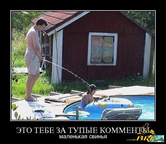 1267039499_demotivatory_3.jpg