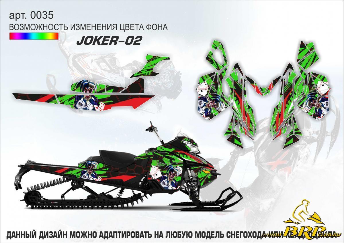 0035 joker-02.jpg