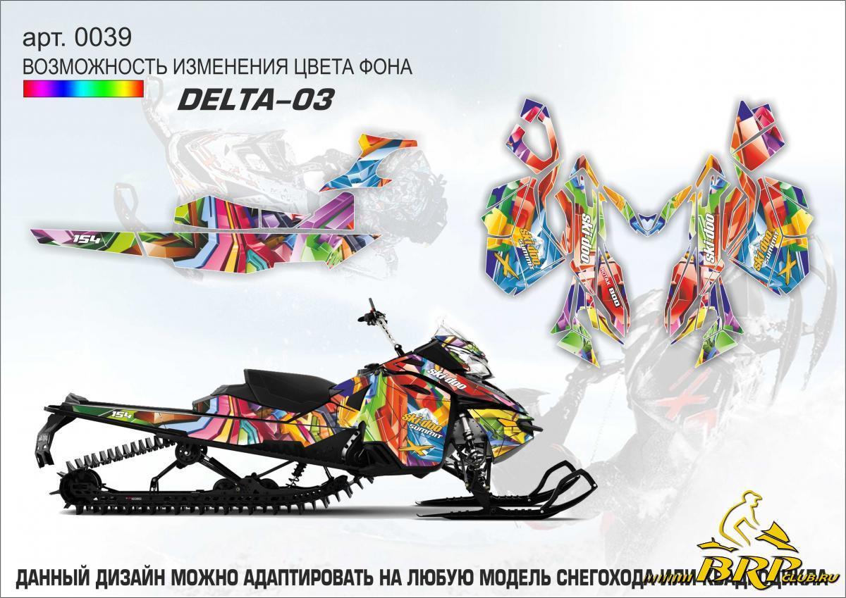 0039 delta-03.jpg