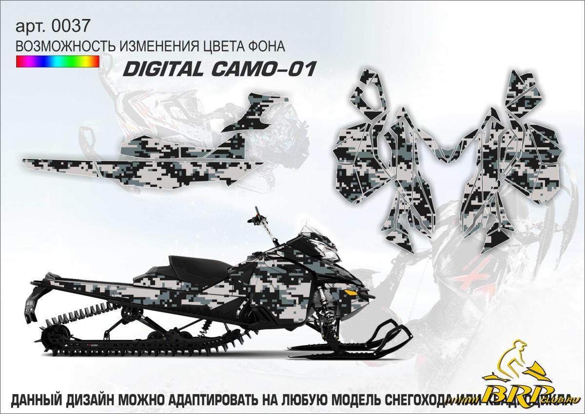 0037 digital-camo-01.jpg