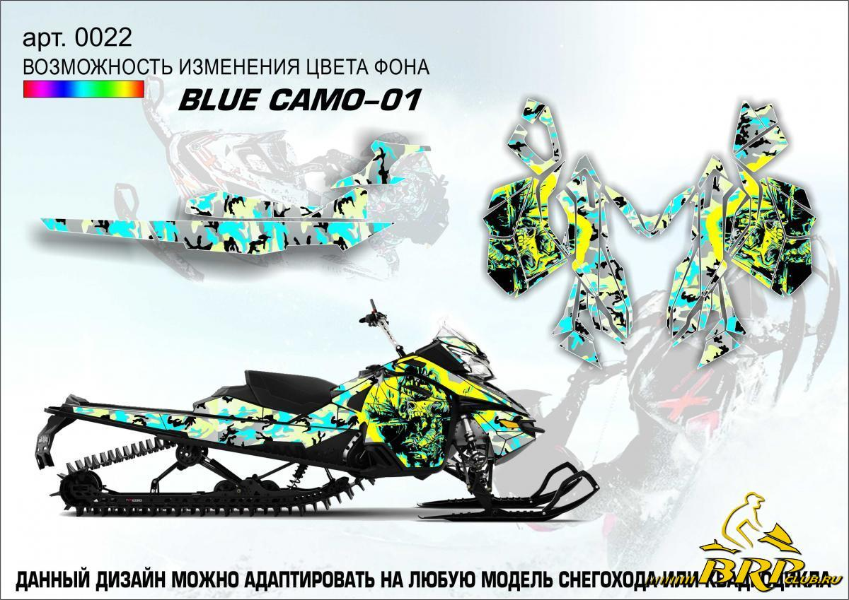 0022 blue camo-01.jpg