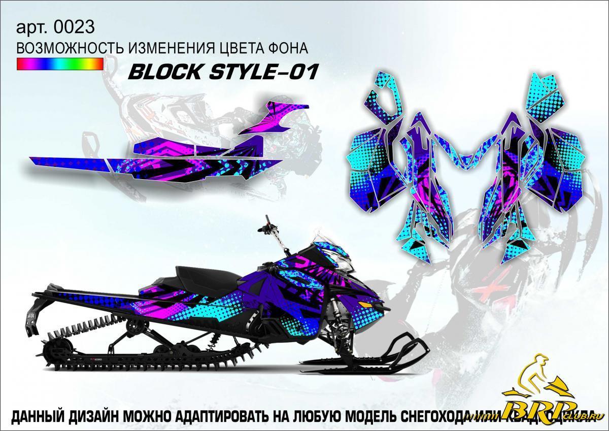 0023 block style-01.jpg