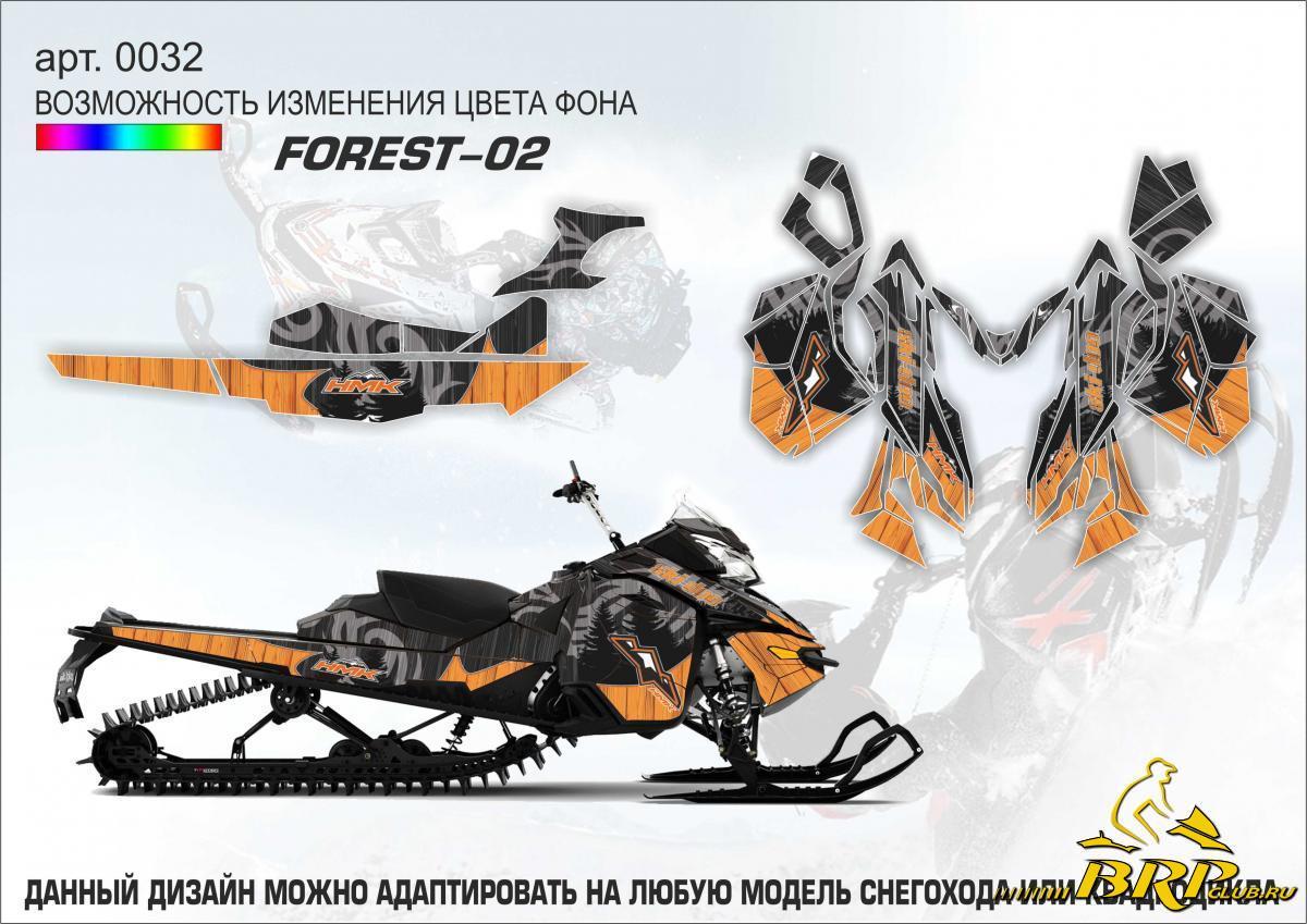 0032 forest-02.jpg