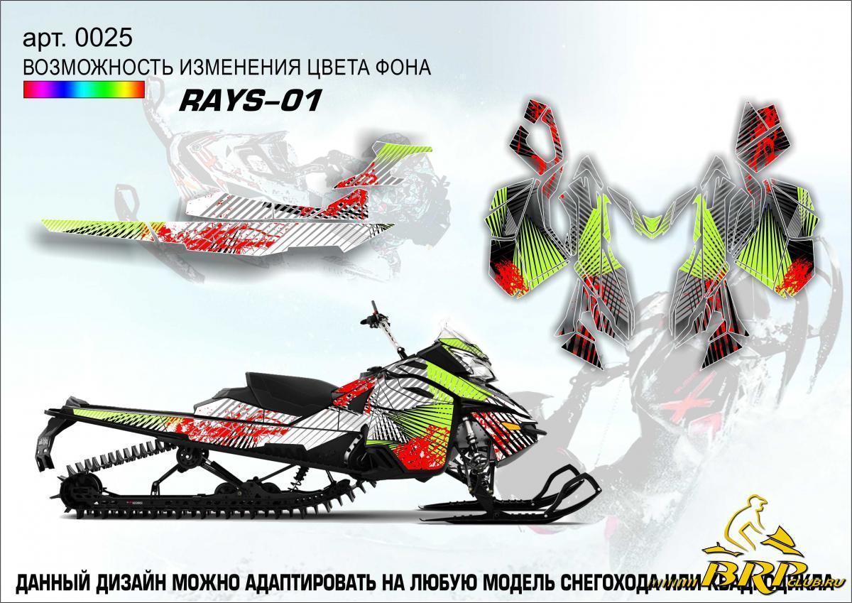 0025 rays-01.jpg