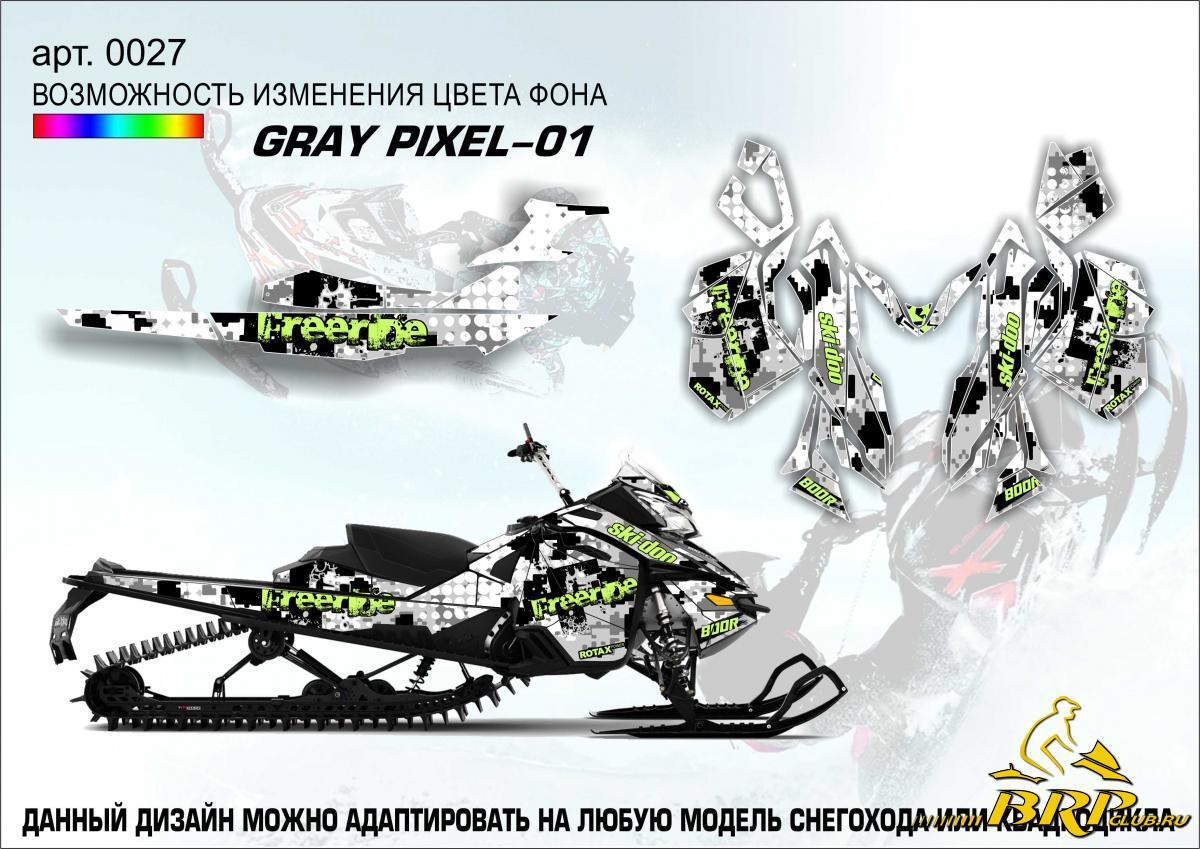 0027 gray pixel-01.jpg