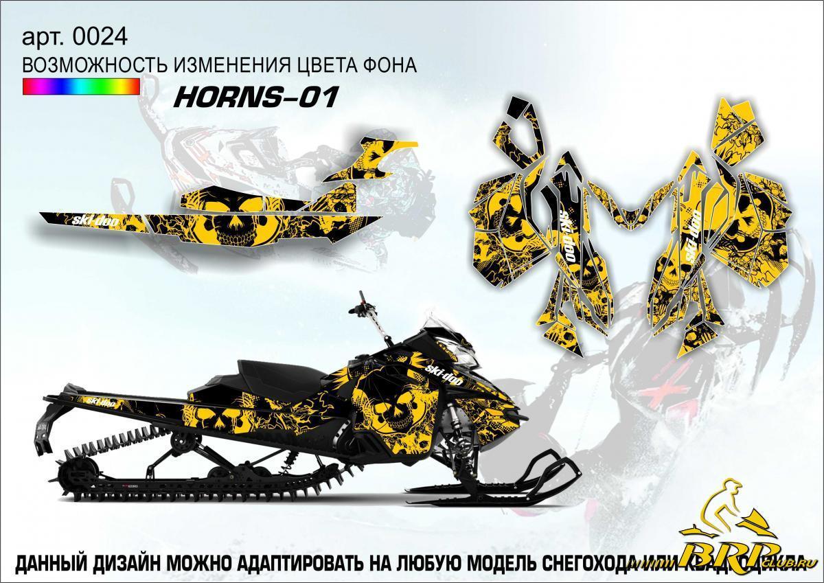 0024 horns-01.jpg