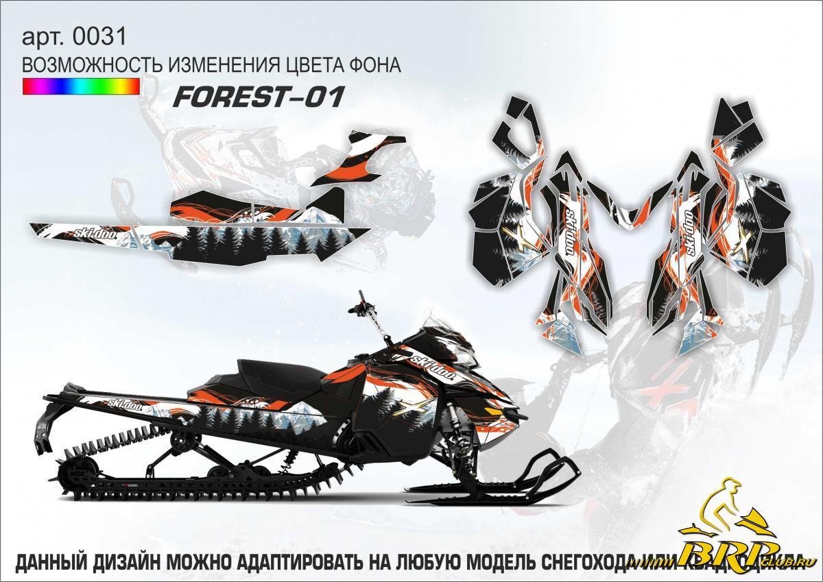 0031 forest-01.jpg