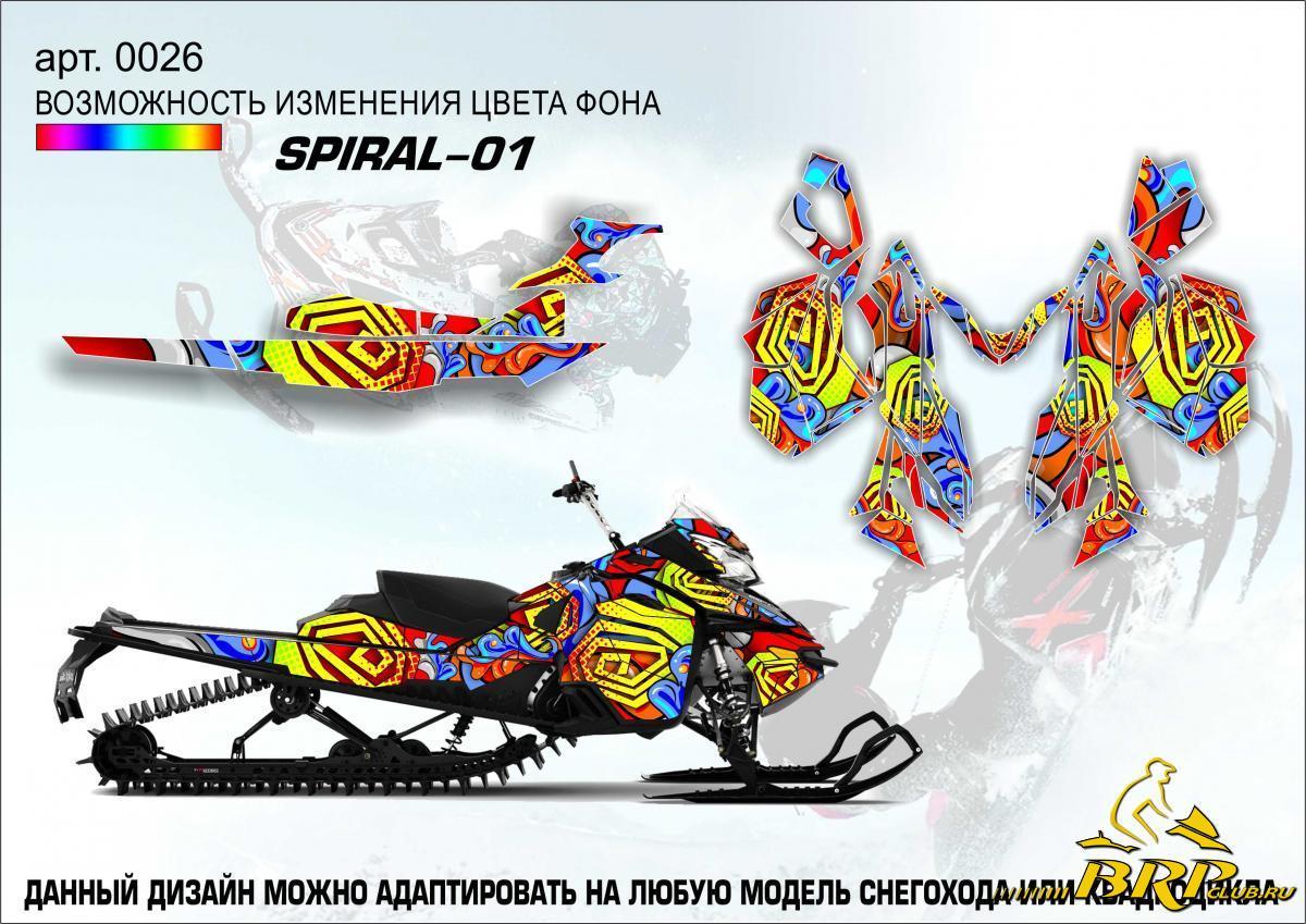 0026 spiral-01.jpg