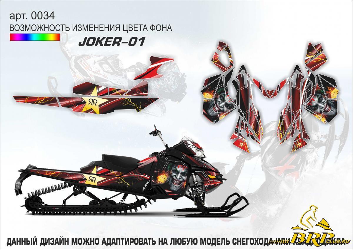 0034 joker-01.jpg