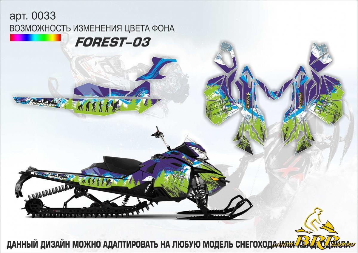 0033 forest-03.jpg