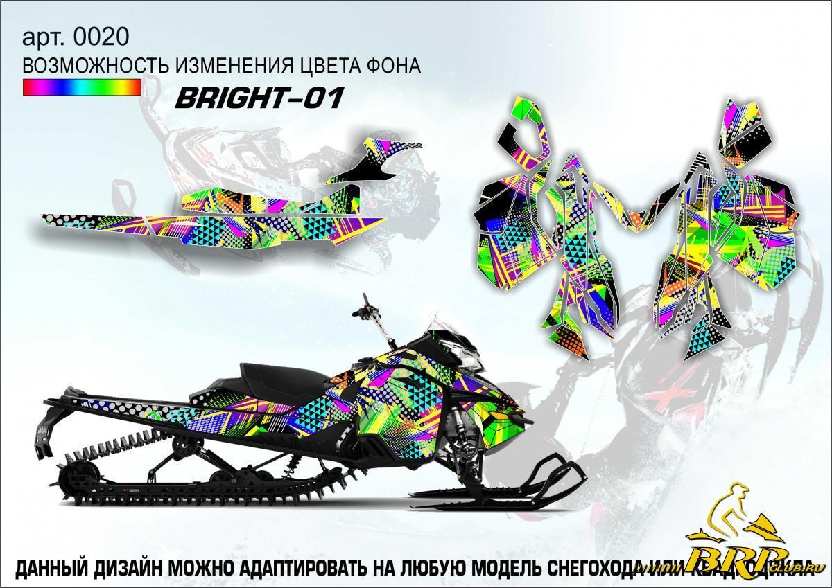 0020 bright-01.jpg