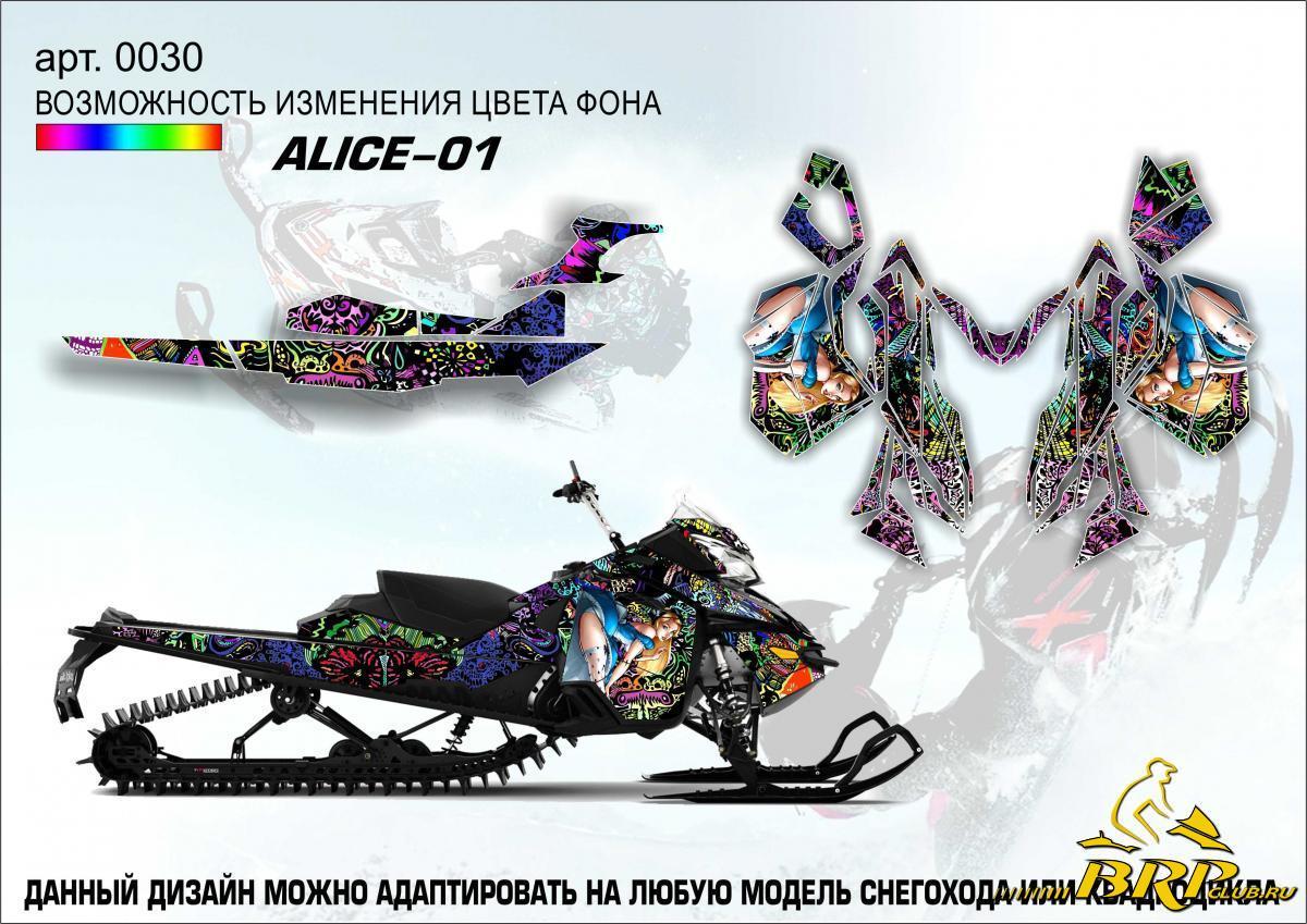 0030 alice-01.jpg