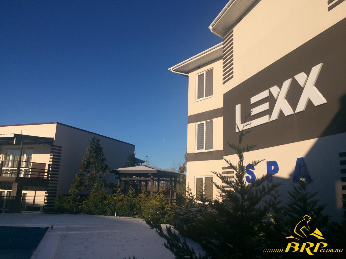 LEXX и Коктебель 17.12.16 003.JPG