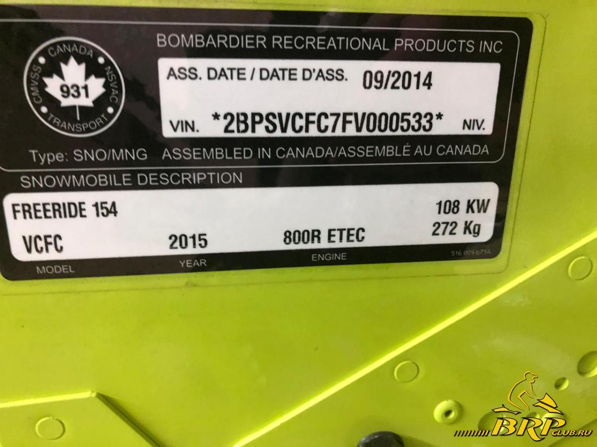 462A709A-3EE1-4D8C-8D0D-BBAEC1FD9949.jpeg