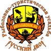 День Советской Армии и Масленица - последнее сообщение от Graff